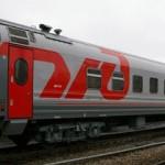 Treni in Rusland - RZD