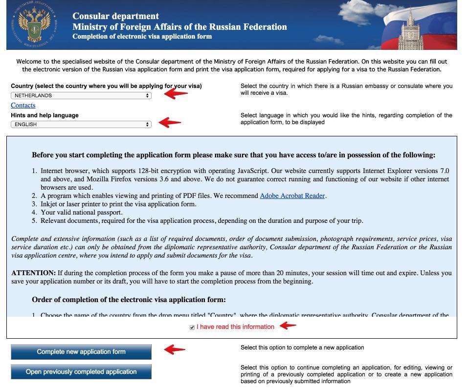 Visum aanvraagformulier Rusland 1