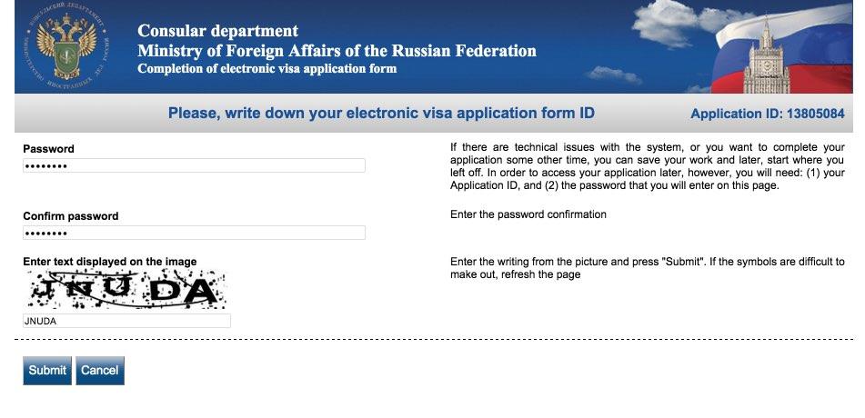 Visum aanvraagformulier Rusland 2