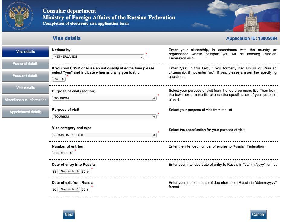 Visum aanvraagformulier Rusland 4