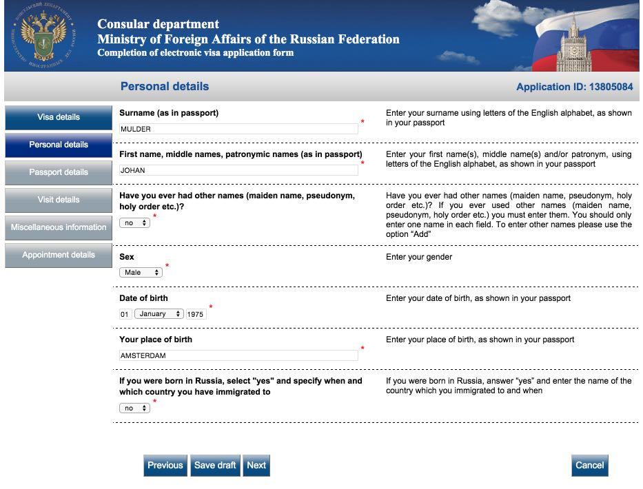 Visum aanvraagformulier Rusland 5