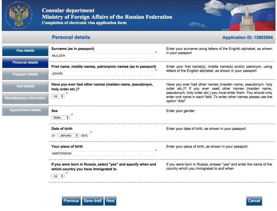 visum aanvragen rusland ambassade