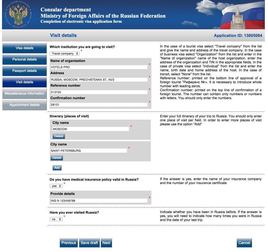 Visum aanvraagformulier Rusland 6