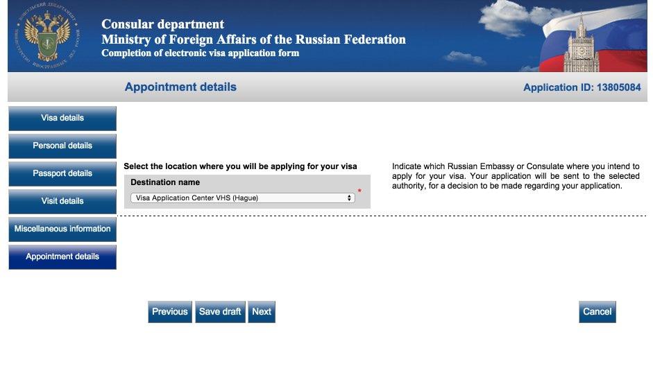 Visum aanvraagformulier Rusland 8
