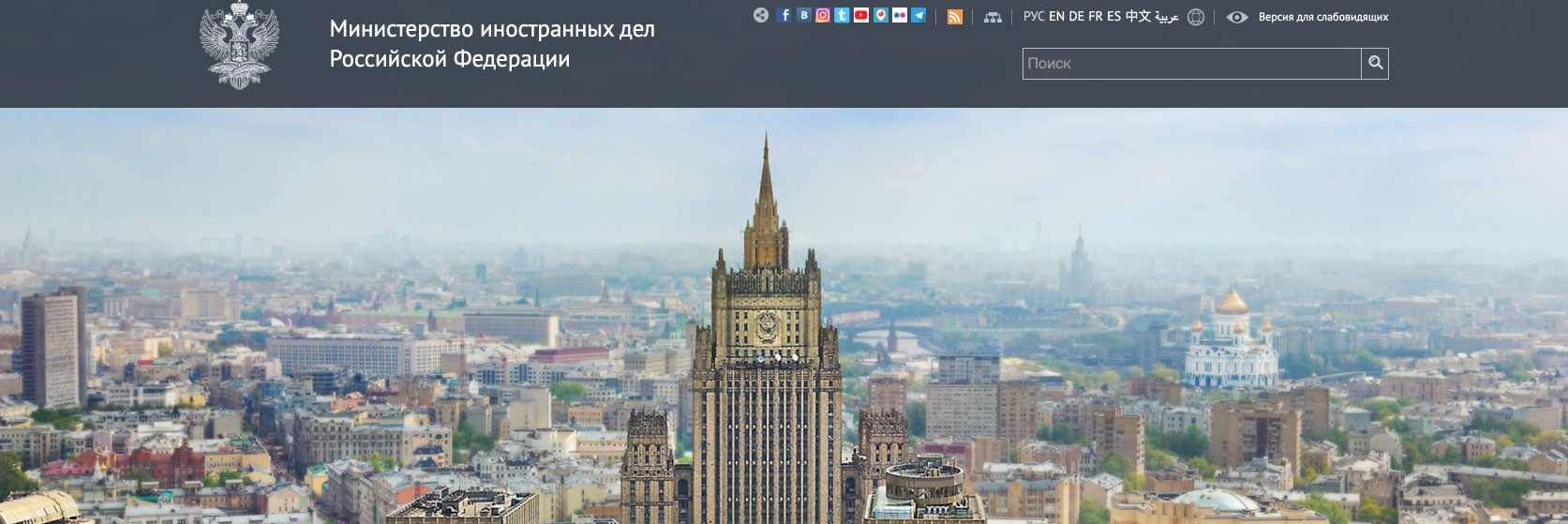 List of Russian Embassies and Consulates - Official Websites