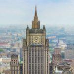 Lijst met Russische ambassades en consulaten en visumcentra - Uitgelicht beeld
